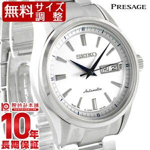 【送料無料】セイコー プレザージュ SEIKO PRESAGE SARY055 メンズ 腕時計 ホワイト #111514【w...