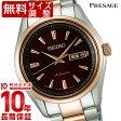 【36回金利0%】セイコー プレザージュ PRESAGE 100m防水 機械式(自動巻き) SARY056 [正規品] メンズ 腕時計 時計