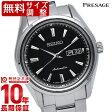 セイコー プレザージュ PRESAGE 100m防水 機械式(自動巻き) SARY057 [正規品] メンズ 腕時計 時計(2017年6月30日入荷予定)