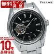 セイコー プレザージュ PRESAGE 100m防水 機械式(自動巻き) SARY053 [国内正規品] メンズ 腕時計 時計