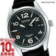 【12回金利0%】【セイコー メカニカル】SEIKO MECHANICAL 100m防水 機械式(自動巻き) SARG011 [国内正規品] メンズ 腕時計 時計