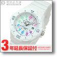 カシオ CASIO ダイバーズルック LRW-200H-7BV [海外輸入品] レディース 腕時計 時計
