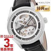 ハミルトン HAMILTON ジャズマスター ビューマチック スケルトン ジェント H42555751 メンズ腕時計 時計【あす楽】
