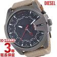 ディーゼル DIESEL メガチーフ DZ4306 メンズ腕時計 時計