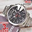 ディーゼル DIESEL メガチーフ クロノグラフ DZ4308 [海外輸入品] メンズ 腕時計 時計【あす楽】