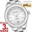 【ショッピングローン12回金利0%】ハミルトン ジャズマスター HAMILTON シービュー H37411111 [海外輸入品] レディース 腕時計 時計