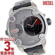 ディーゼル DIESEL DZ7293 [海外輸入品] メンズ 腕時計 時計