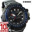 【ショッピングローン24回金利0%】カシオ Gショック G-SHOCK ソーラー電波 GWN-1000B-1BJF [正規品] メンズ 腕時計 時計(予約受付中)(予約受付中)