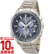 【12回金利0%】セイコー アストロン ASTRON GPS ソーラー電波 100m防水 SBXB005 [正規品] メンズ 腕時計 時計