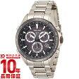 【12回金利0%】セイコー アストロン ASTRON GPS ソーラー電波 100m防水 SBXB011 [正規品] メンズ 腕時計 時計