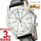 【ショッピングローン12回金利0%】ハミルトン ジャズマスター HAMILTON スピリットオブリバティー H32416781 [海外輸入品] メンズ 腕時計 時計