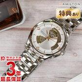 【ショッピングローン12回金利0%】ハミルトン ジャズマスター HAMILTON オープンハート H32565155 [海外輸入品] メンズ 腕時計 時計