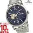 オリエントスター ORIENT WZ0151DK メンズ腕時計 時計【あす楽】