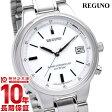 【ポイント10倍】シチズン レグノ REGUNO KL8-112-91 [国内正規品] メンズ 腕時計 時計