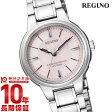 【ポイント10倍】シチズン レグノ REGUNO KL9-119-93 [国内正規品] レディース 腕時計 時計