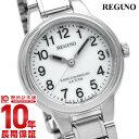 シチズン レグノ REGUNO KL9-119-95 [正規品] レディース 腕時計 時計