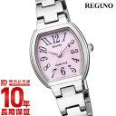 シチズン レグノ REGUNO KP1-110-93 [正規品] レディース 腕時計 時計