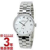 マークバイマークジェイコブス MARCBYMARCJACOBS MBM3242 [海外輸入品] レディース 腕時計 時計【あす楽】