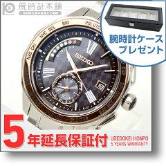 【あす楽】セイコー SEIKO ブライツ BRIGHTZ 1000本限定 クォーツ45周記念モデル SAGA188 数量限定 #112624