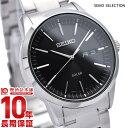 セイコーセレクション SEIKOSELECTION ソーラー 100m防水 SBPX063 [正規品] メンズ 腕時計 時計