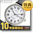 シチズン レグノ REGUNO ソーラー KH5-412-90 メンズ腕時計 時計