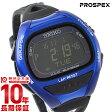 セイコー プロスペックス PROSPEX スーパーランナーズ ランニング ソーラー 100m防水 SBEF029 [国内正規品] メンズ 腕時計 時計
