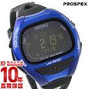 セイコー プロスペックス PROSPEX スーパーランナーズ ランニング ソーラー 100m防水 SBEF029 [正規品] メンズ 腕時計 時計【あす楽】