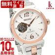 セイコー ルキア LUKIA メカニカル 100m防水 機械式(自動巻き) SSVM010 [国内正規品] レディース 腕時計 時計