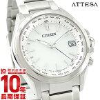 【本日ポイント最大33倍!】シチズン アテッサ ATTESA ダイレクトフライト エコドライブ ソーラー電波 クロノグラフ ビジネス 人気 CB1070-56A [正規品] メンズ 腕時計 時計【24回金利0%】