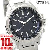 【先着2000名様限定1000円割引クーポン】【36回金利0%】[P_10]シチズン アテッサ ATTESA ダイレクトフライト エコドライブ ソーラー電波 クロノグラフ CB1070-56L [正規品] メンズ 腕時計 時計