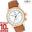 【3000円割引クーポン付】【ポイント11倍】【ショッピングローン12回金利0%】ツェッペリン ZEPPELIN 100周年記念モデル シルバー GMT機能 76405 [国内正規品] メンズ 腕時計 時計