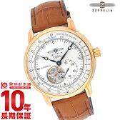 【3000円割引】【ポイント11倍】【12回金利0%】ツェッペリン SPECIAL EDITION 100 YEARS ZEPPELIN シルバー デイト 76625 メンズ 腕時計 時計