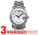 【送料無料】【56%OFF】【半額以下】グッチ 腕時計(GUCCI)時計 101シリーズ デイデイト YA101...