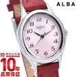 人気沸騰!【セイコー アルバ】SEIKO ALBA アンジェーヌ AHJK420 [国内正規品] レディース 腕時計 時計【あす楽】