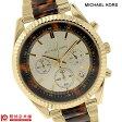 マイケルコース MICHAELKORS MK5963 [海外輸入品] レディース 腕時計 時計
