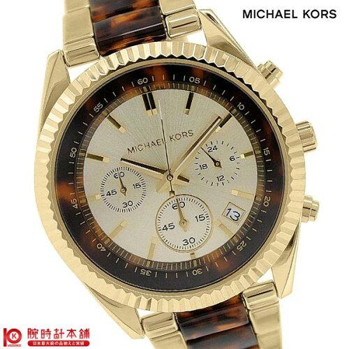 マイケルコースMK5963127965