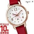 アニエスベー agnesb ボンボヤージュ FCSK956 レディース腕時計 時計【あす楽】