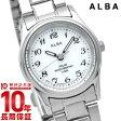 人気沸騰!【セイコー アルバ】SEIKO ALBA ソーラー 100m防水 AEGD539 [国内正規品] レディース 腕時計 時計