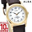 セイコー アルバ ALBA ソーラー 100m防水 AEGD544 [国内正規品] レディース 腕時計 時計