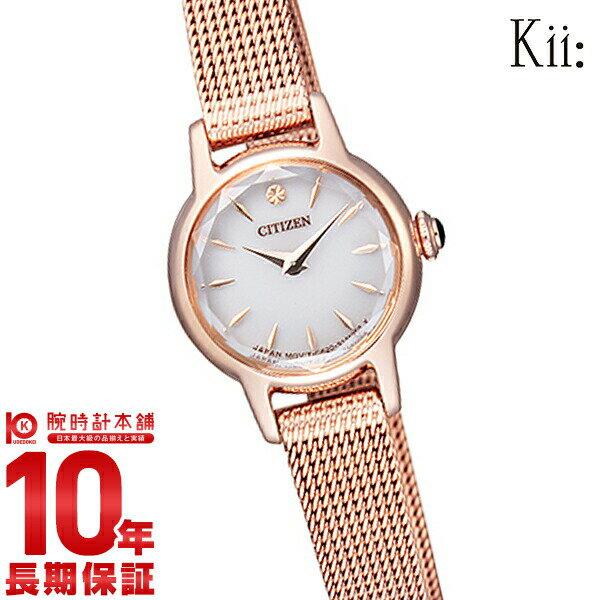 腕時計, レディース腕時計  Kii: EG2992-51A