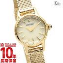 シチズン キー Kii: エコドライブ ソーラー EG2993-58A [正規品] レディース 腕時計 時計