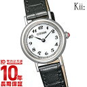 【対象ショップ限定クーポン配布中】 シチズン キー Kii: エコドライブ ソーラー EX1400-06A [正規品] レディース 腕時計 時計