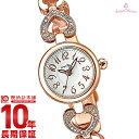 【15日は最大1万円OFFクーポン&店内最大ポイント37倍!】 エンジェルハート 腕時計 AngelHeart ピンキーハート シルバー スワロフスキー ステンレスベルト PH19BRPG [正規品] レディース 時計