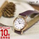 腕時計本舗提供 時計&ジュエリー通販専門店ランキング30位 アニエスベー 時計 レディース ソーラー agnesb マルチェロ FBSD962 [正規品] クリスマスプレゼント