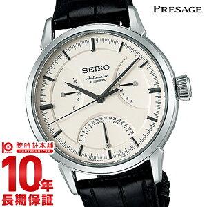 セイコー プレザージュ SEIKO PRESAGE SARD009 メンズ 腕時計 ホワイト …