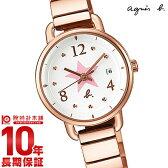 【先着2000名様限定1000円割引クーポン】[P_10]アニエスベー agnesb ボンボヤージュ FCSK957 [正規品] レディース 腕時計 時計