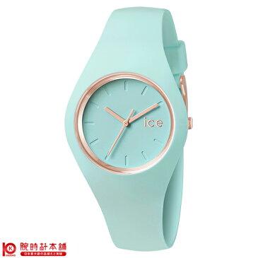 アイスウォッチ ICEWatch グラムパステル ICE.GL.AQ.U.S [正規品] メンズ&レディース 腕時計 時計 【dl】brand deal15 【あす楽】