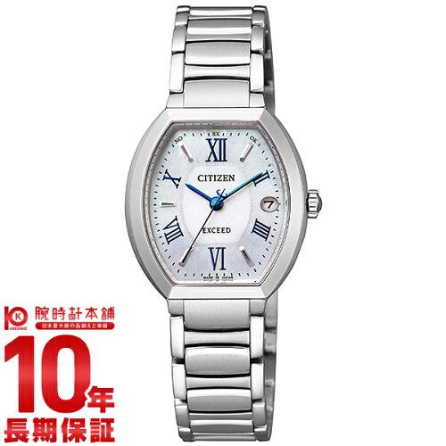 シチズンエクシードES8140-50A128462