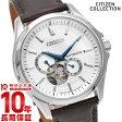 【36回金利0%】シチズンコレクション CITIZENCOLLECTION NP1010-01A [正規品] メンズ 腕時計 時計(2017年8月20日入荷予定)