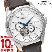 【先着2000名様限定1000円割引クーポン】【36回金利0%】[P_10]シチズンコレクション CITIZENCOLLECTION NP1010-01A [正規品] メンズ 腕時計 時計